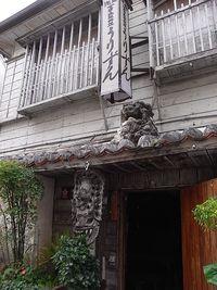 SakaemachiIchiba (4)