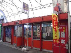 SakaemachiIchiba (10)