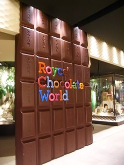 20140430 18 Roys chocolate world (20)