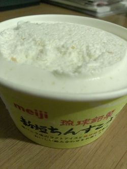 Chinsuko Icecream (1)