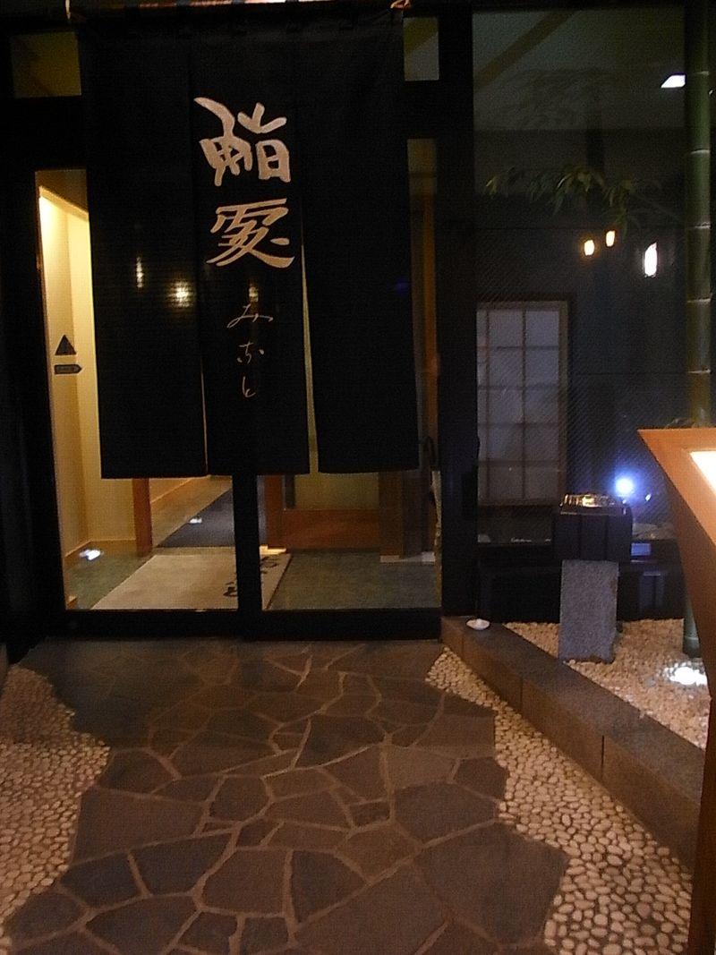 20140429 19 Minato Asahikawa (4)