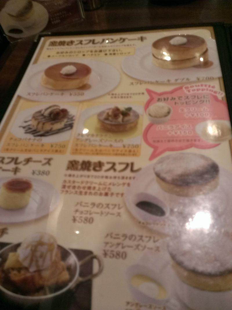 Hoshino Coffee (3)