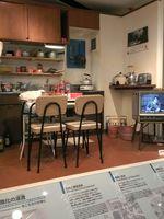 AjinomotoMuseum (4)