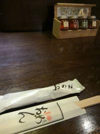 Omen Udon (2)