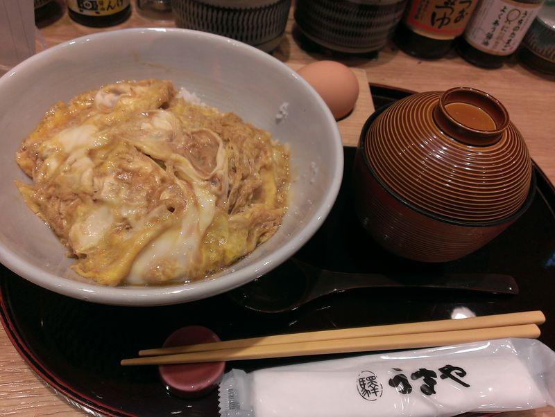 Uchino Tamago Chokubaijo (3)