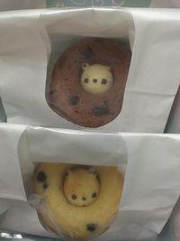 Shiretoko Doughnut (4)