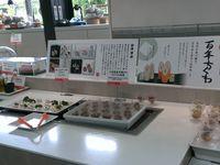 20141008 Odawara Kamaboko Museum Restaurant (3)