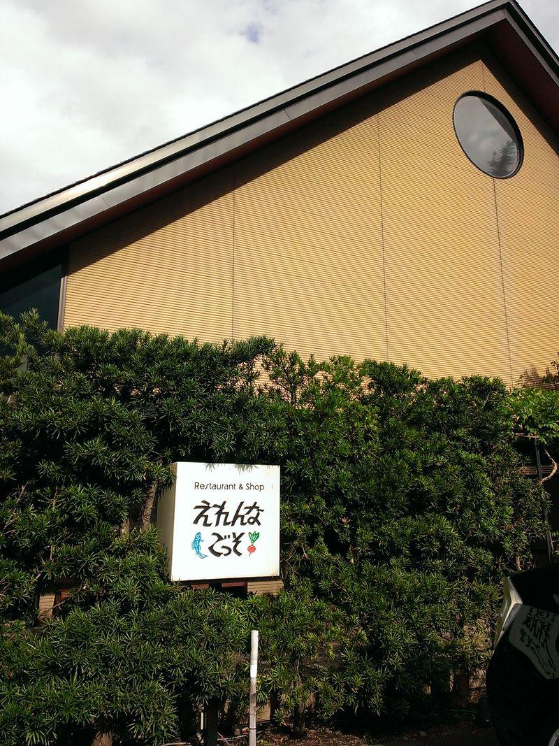 20141008 Odawara Kamaboko Museum Restaurant (12)