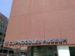 20150503CupnoodleMuseum (31)