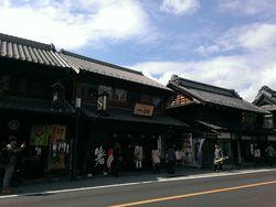 川越蔵造りの街 (15)