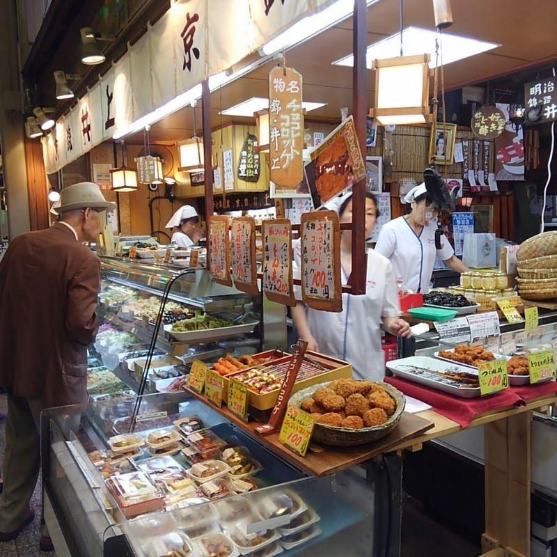 Kyoto_NishikiIchiba (10)
