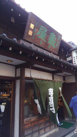 KameyaEisen_Kawagoe (1)