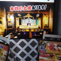 RyogokuHananomai (5)
