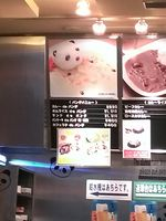 Ueno Green Salon (4)