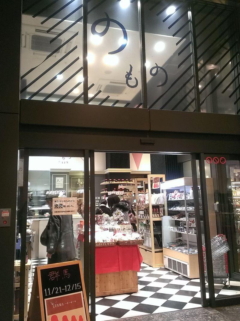 Nomono Cafe Ueno (3)