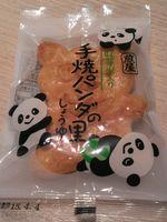 Nomono Cafe Ueno (5)