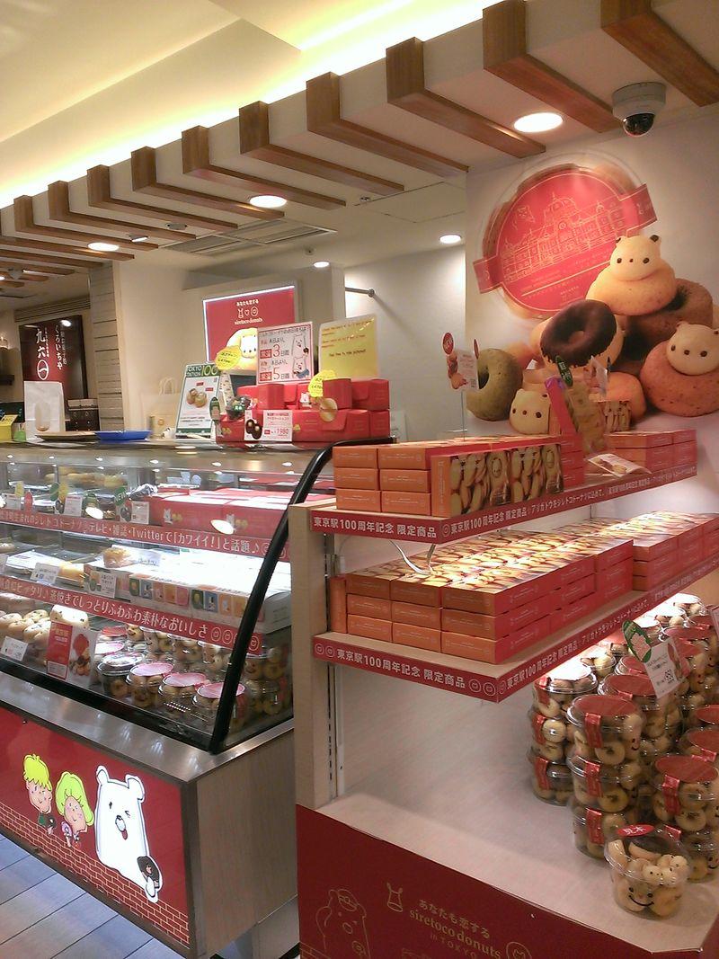 Shiretoko Doughnut (3)