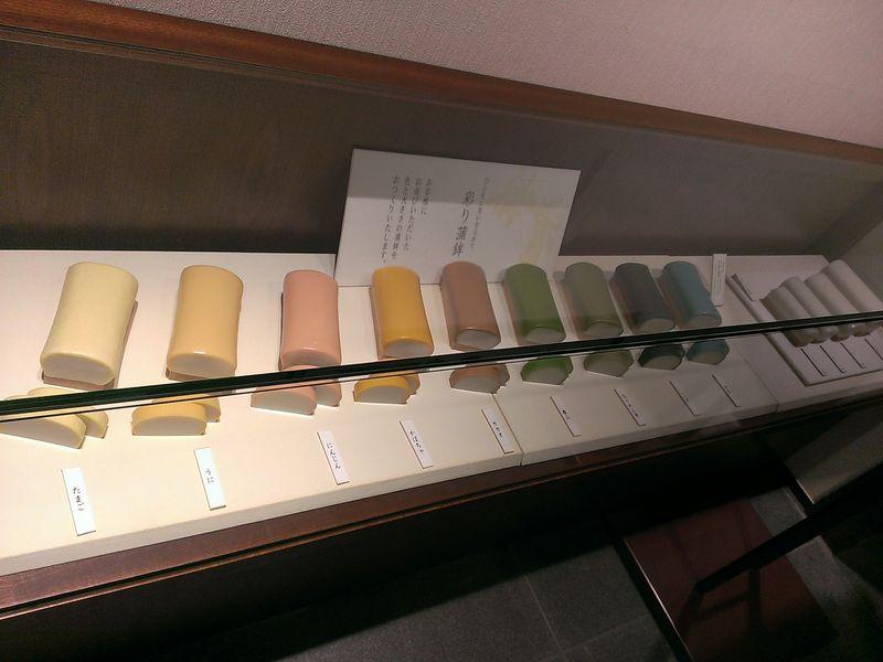 20141008 Odawara Kamaboko Museum (11)