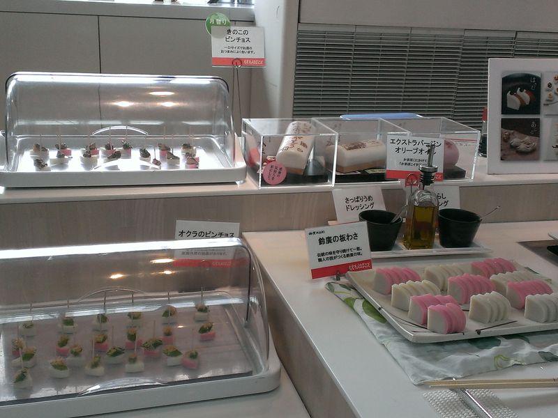 20141008 Odawara Kamaboko Museum Restaurant (5)