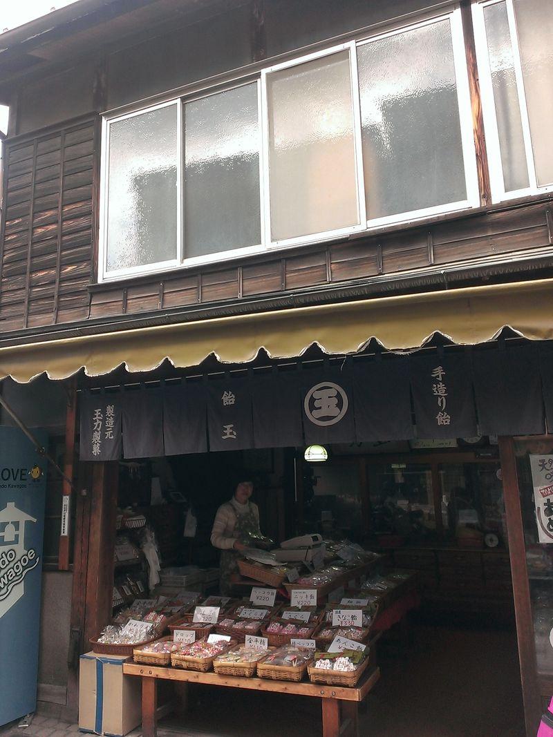 菓子屋横丁 (5)