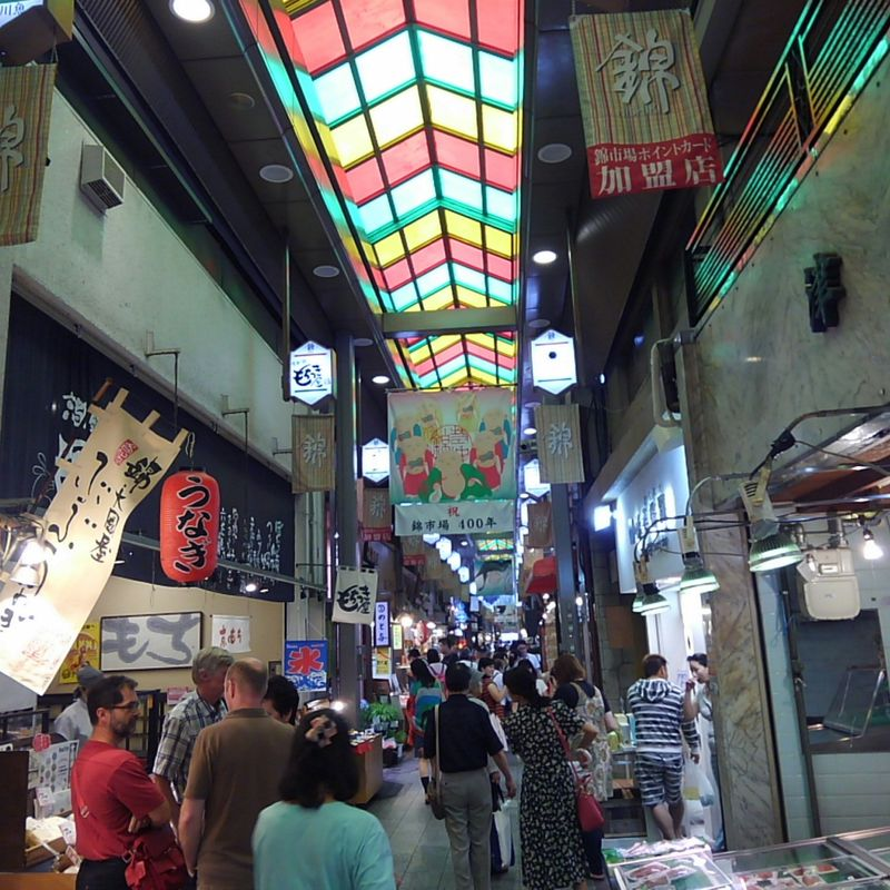 Kyoto_NishikiIchiba (6)