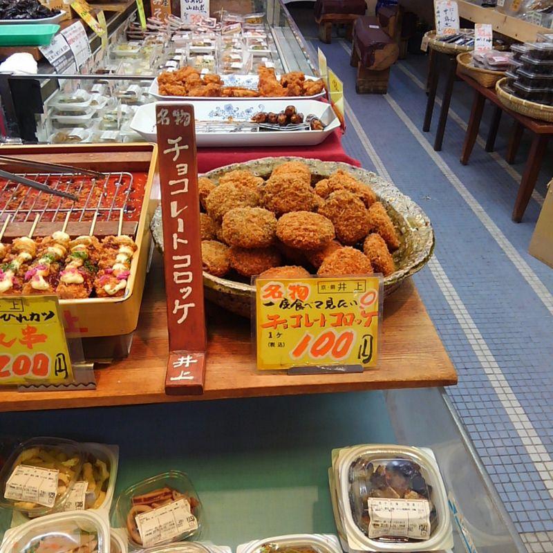Kyoto_NishikiIchiba (9)