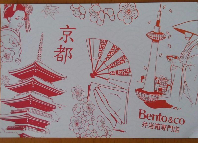 Bento&co (3)