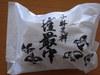 Suzume_monaka