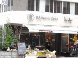 Sanbancho_cafe_2