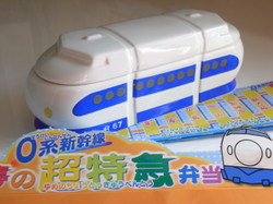 Shinkansen_lunch_box